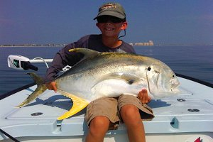 youth 40 pound atlantic ocean jack crevalle
